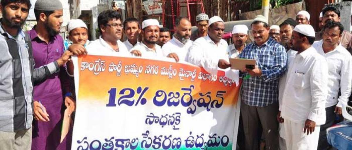 Congress rakes up Muslim quota issue