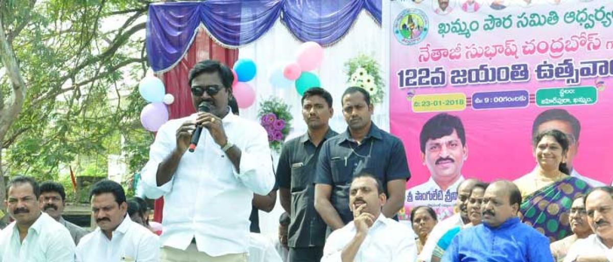 Youth told to imbibe fighting spirit of Netaji
