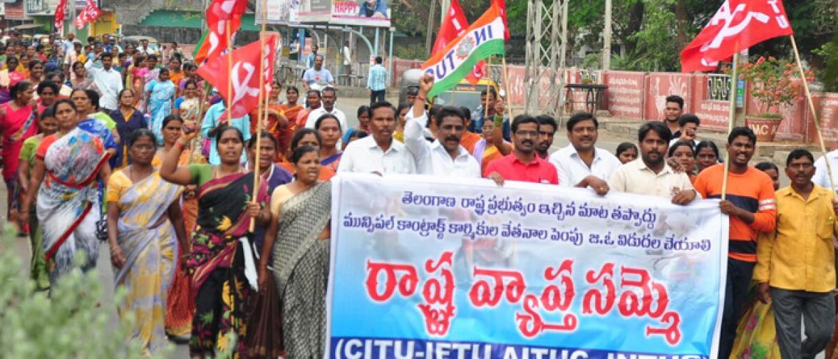 Khammam Municipal workers demand salaries hike