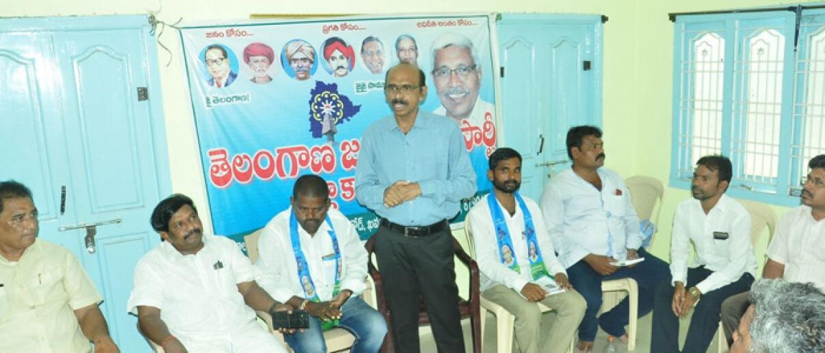 Telangana Jana Samiti to hold membership drive from May 30 in Khammam