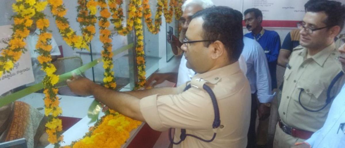 Aadhaar centre inaugurated