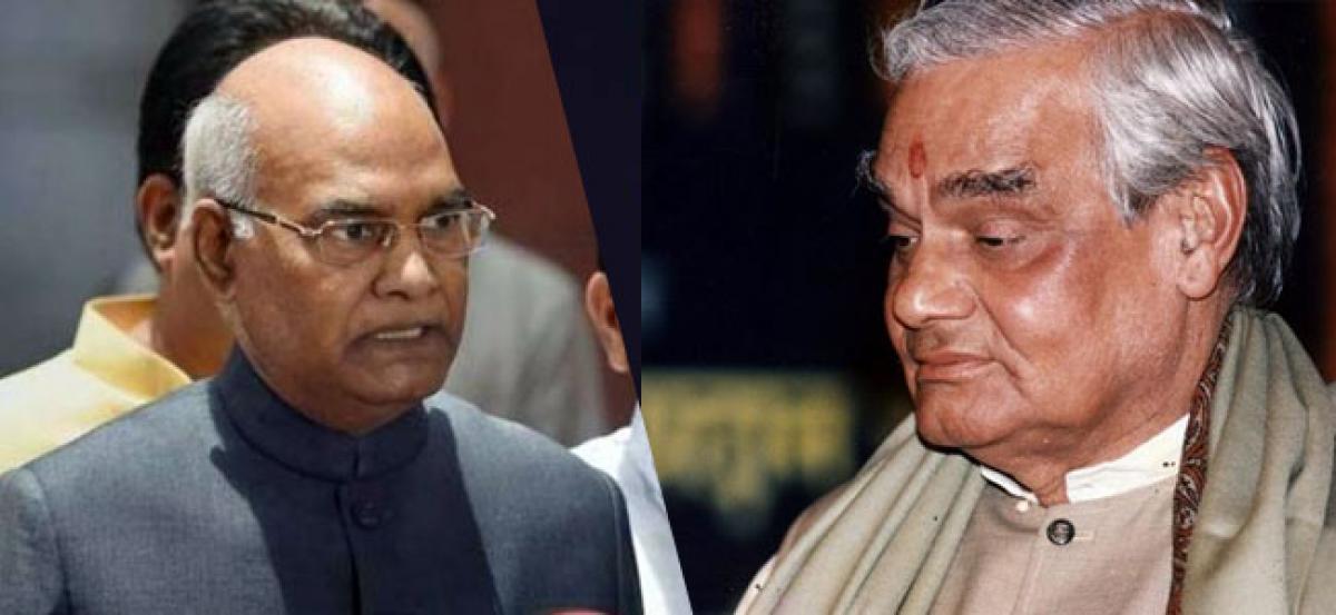 Kovind condoles Vajpayees death