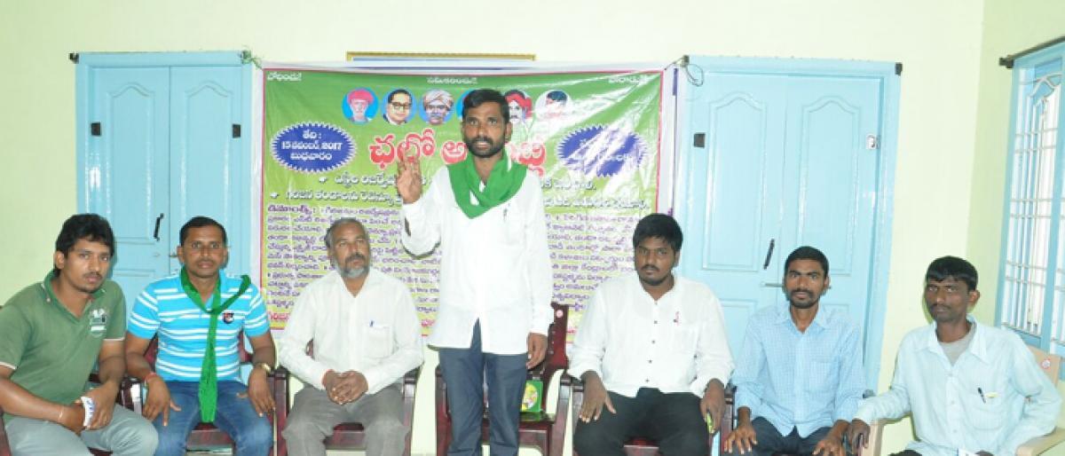 Nangara Bheri leader calls upon Lambadas, adivasis to stand united