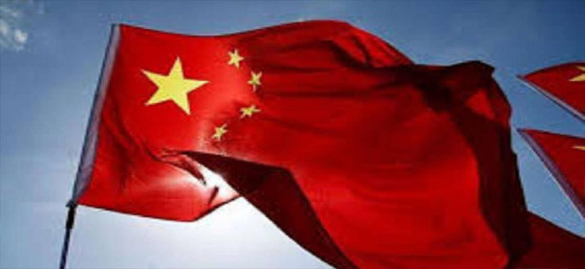 China says United States trade accusations are groundless