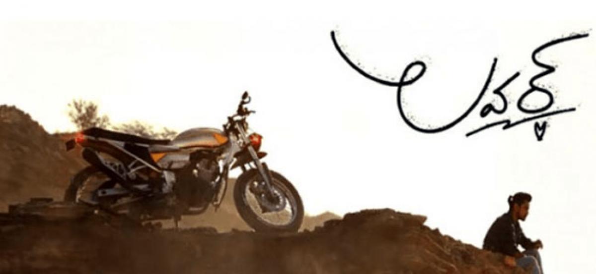 Raj Taruns Lover Movie Review & Rating {2.25/5}