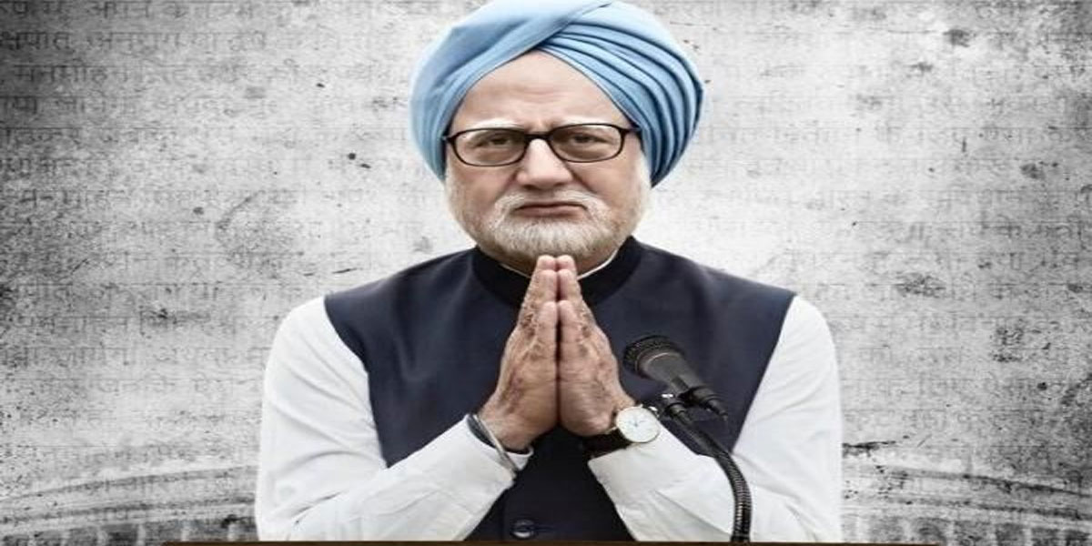 The Accidental Prime Minister will be game changer for political cinema: Producer Sunil Bohra