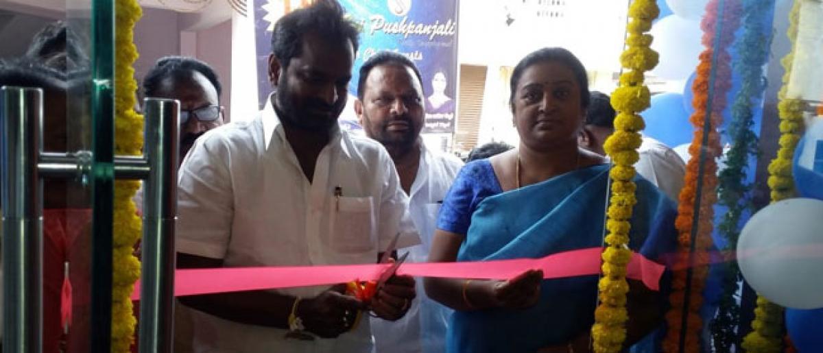 Shopping mall inaugurated