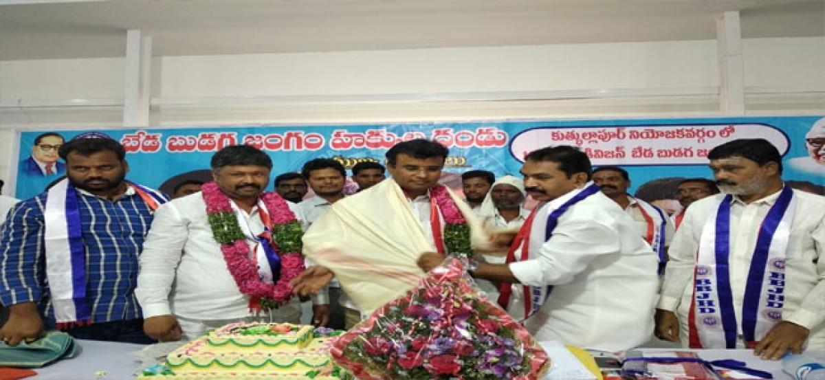 MLA KP Vivekanand assures 2BHK for Beda Jangam community