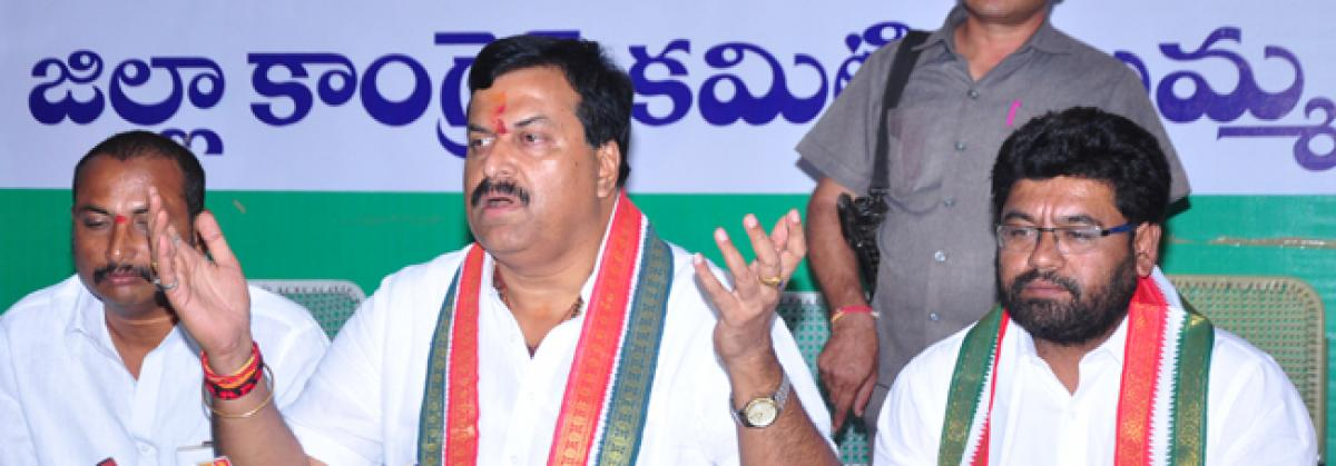 Congress demands extension of RBS to tenant farmers