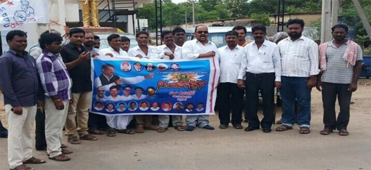 500 MRPS supporters from Tandur attend Warangal meeting