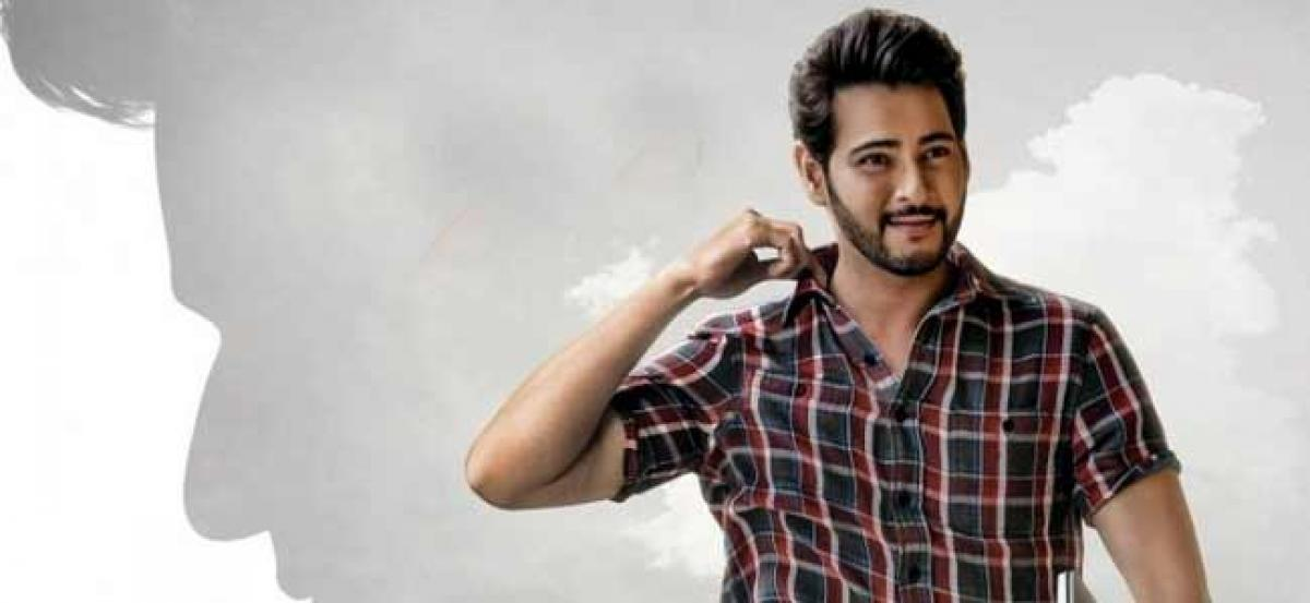 Mahesh Babus Maharshi story is surprising fans!