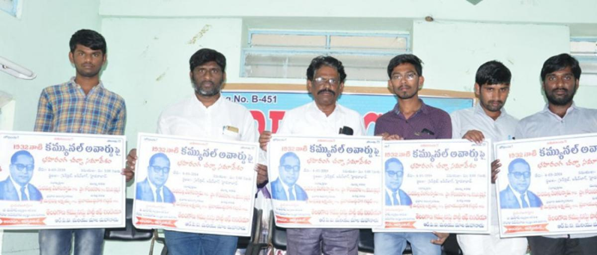 Open discussion on 1932 communal award on March 4