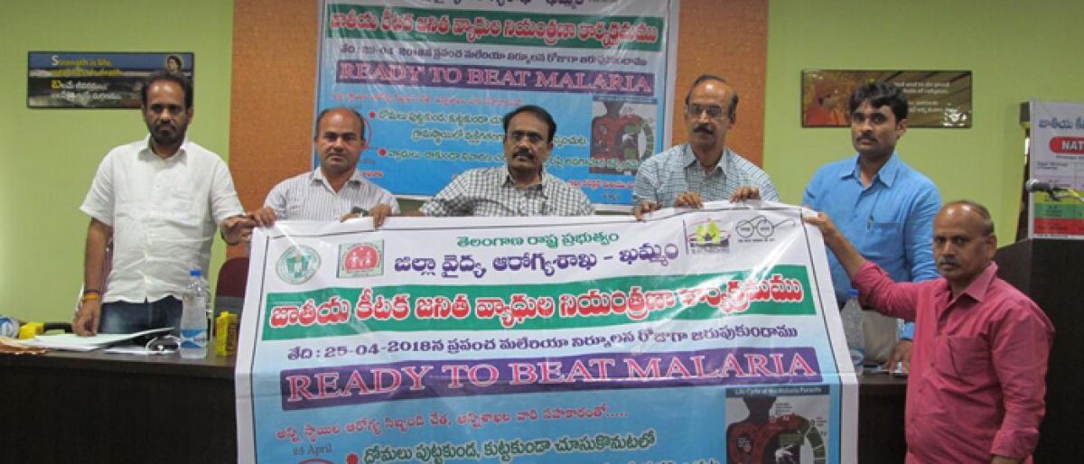 Officials urge Khammam public to help tackle malaria
