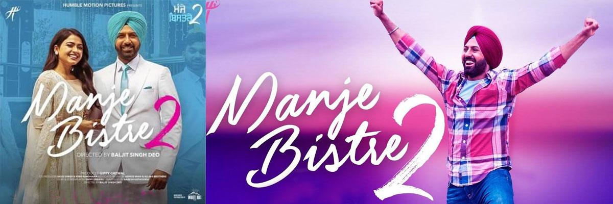 Gippy Grewal Celebrates His Birthday By Unveiling Manje Bistre 2 Teaser