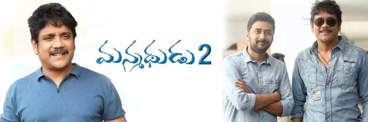 Manmadhudu Sequel To Roll From January