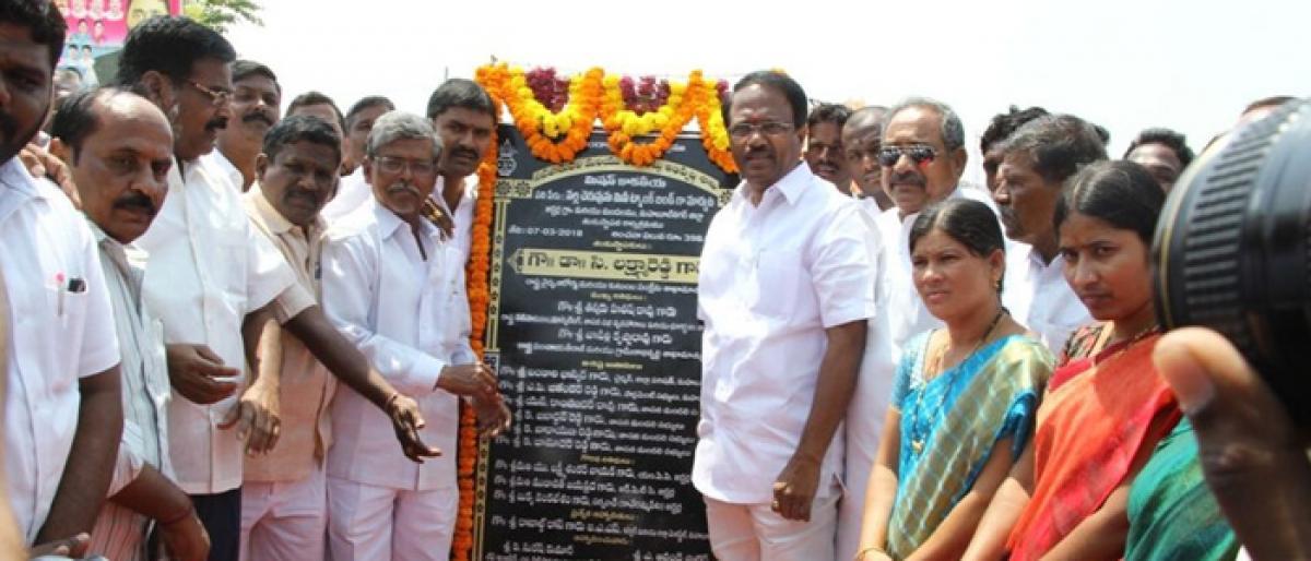 Minister lays foundation stone for Mini Tank Bund
