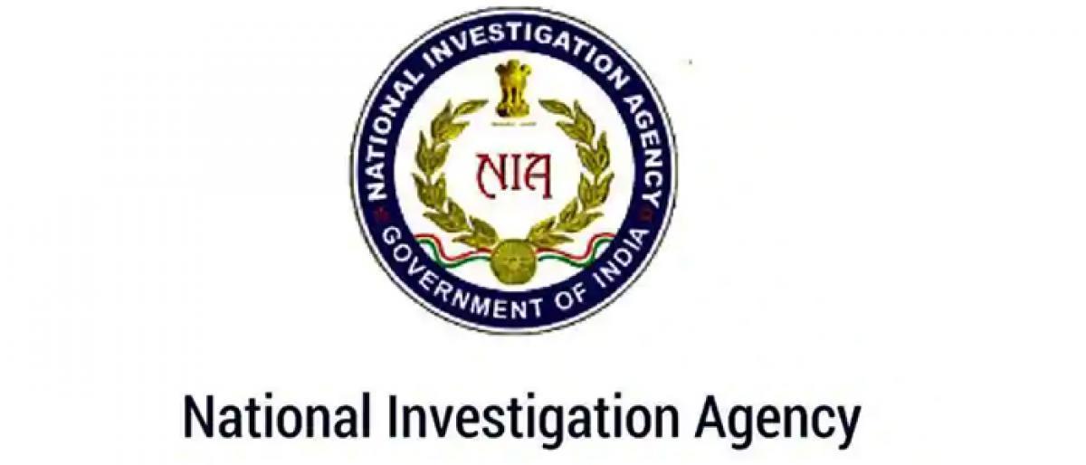 National Investigation Agency visits Amritsar attack site