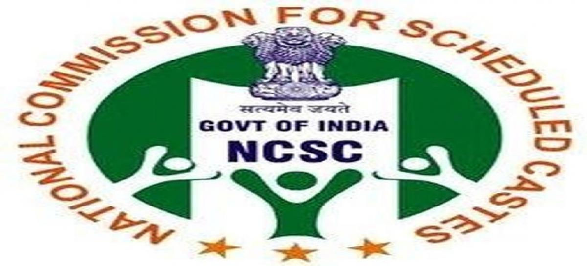 National SC Commission to investigate into Nerella incident