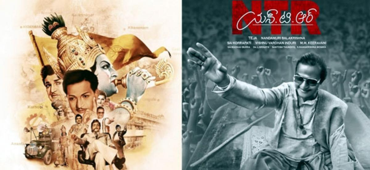 New Addition To NTR Biopic