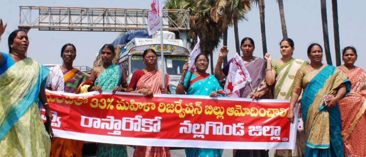 AIDWA stages protest for women reservation