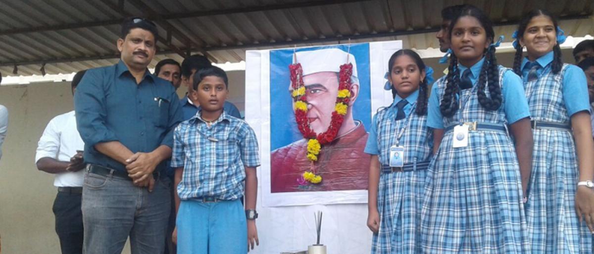 New Vision celebrates Children's Day