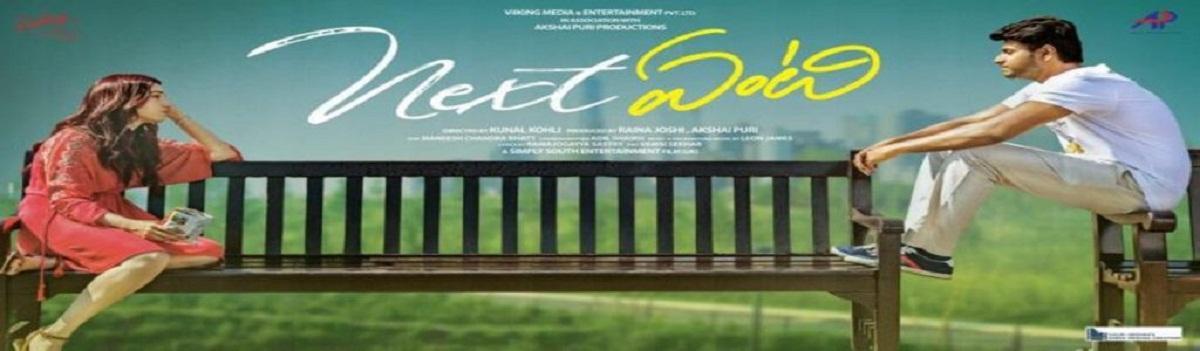 Sundeep Kishans Next Enti Movie Twitter review