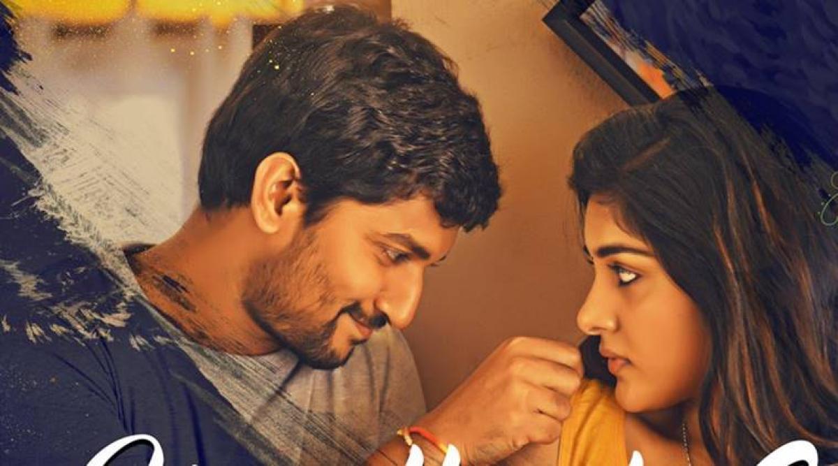 Nanis Ninnu Kori Five days box office collection