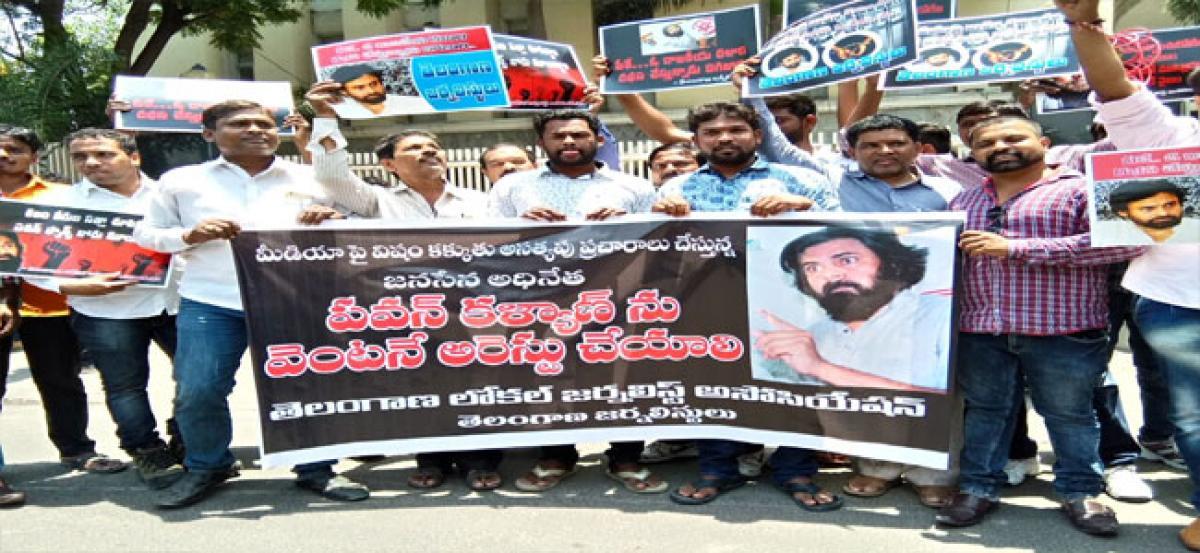 Journalists demand arrest of Janasena chief
