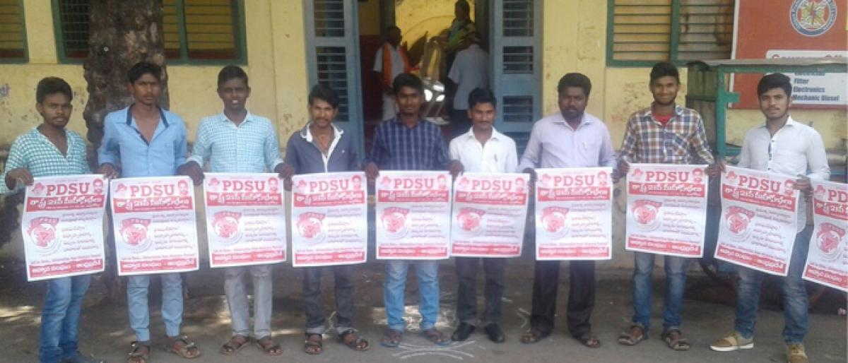 PDSU state conference poster released in Guntur