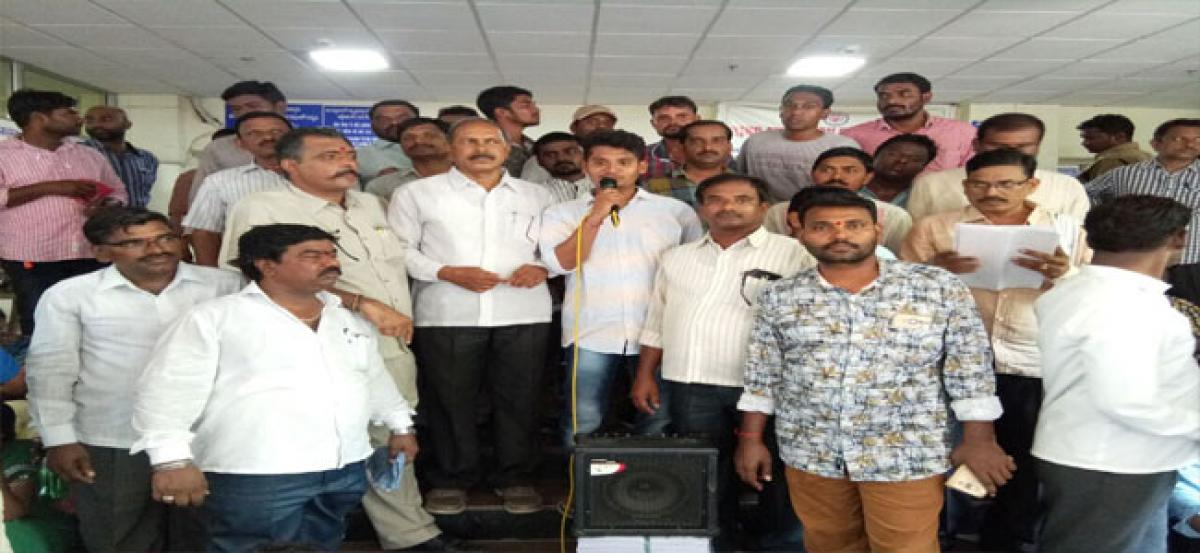 TVKSJAC stages dharna at PF office