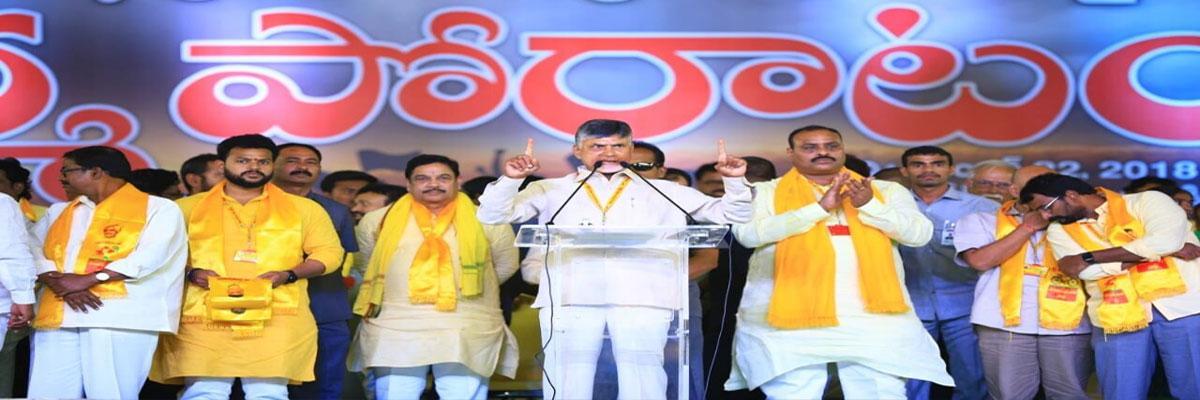 Chandrababu Naidu for paper ballots in next elections