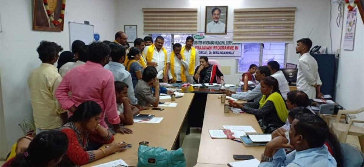 Prajavani held at Serilingampally