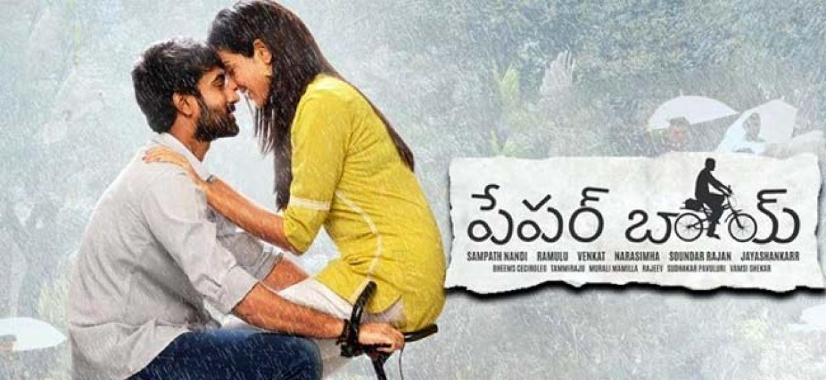 Paper Boy First Weekend Box Office Collections Report