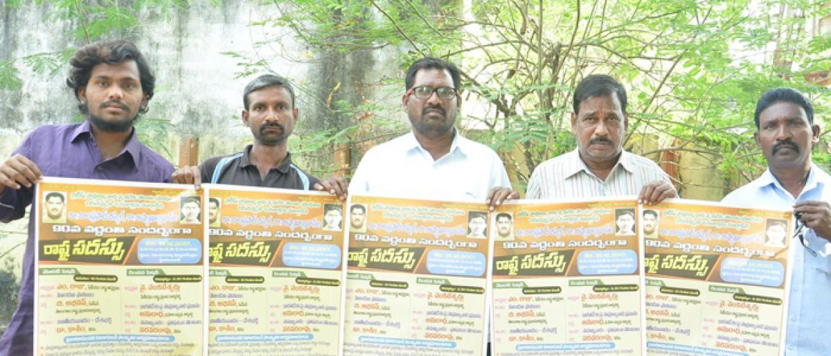 PDM to remember heroes of Kakori conspiracy