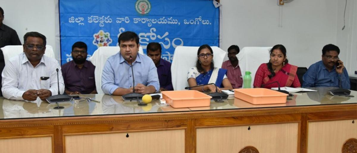 Prakasam District Collector orders officials to monitor sanitation