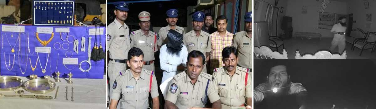 Proddaturu police busted inter state offender