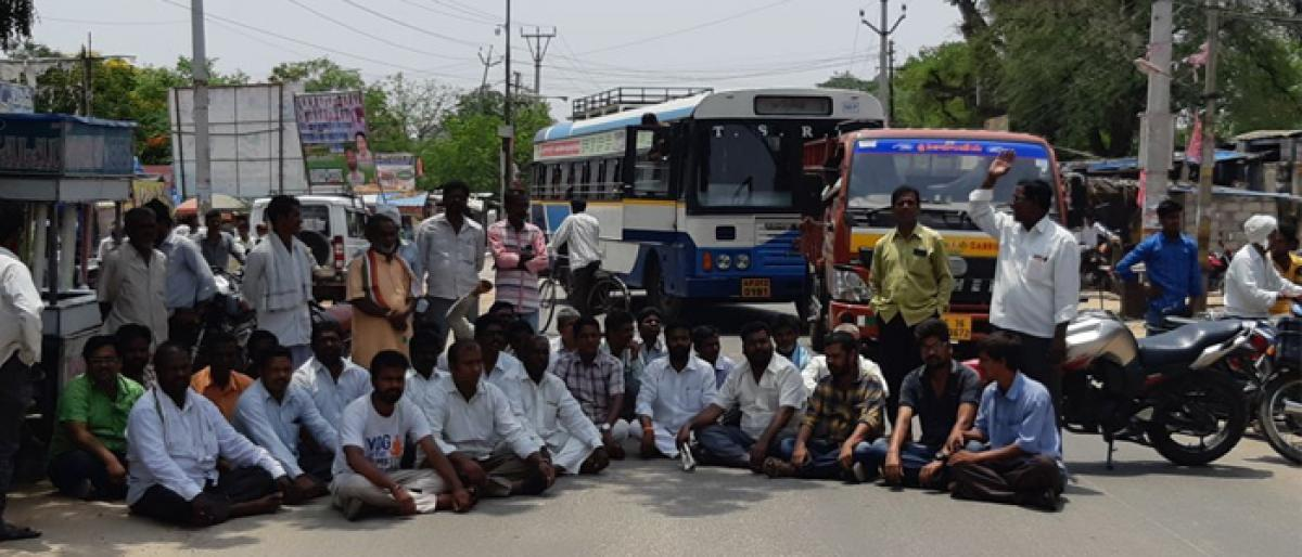 Decision to shift sub-registrar office triggers protests in Ramannapet