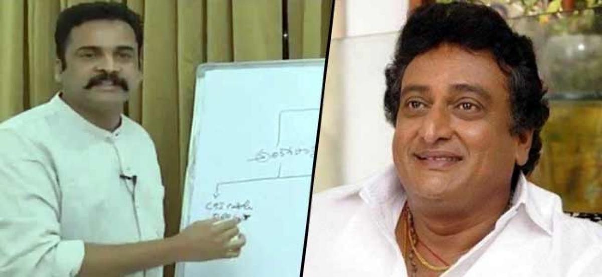 Now, Pruthvi Announces Operation Gavvala Puranam