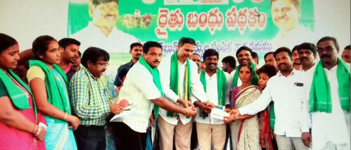 Rythu Bandhu aims to rescue farmers from distress: MLC