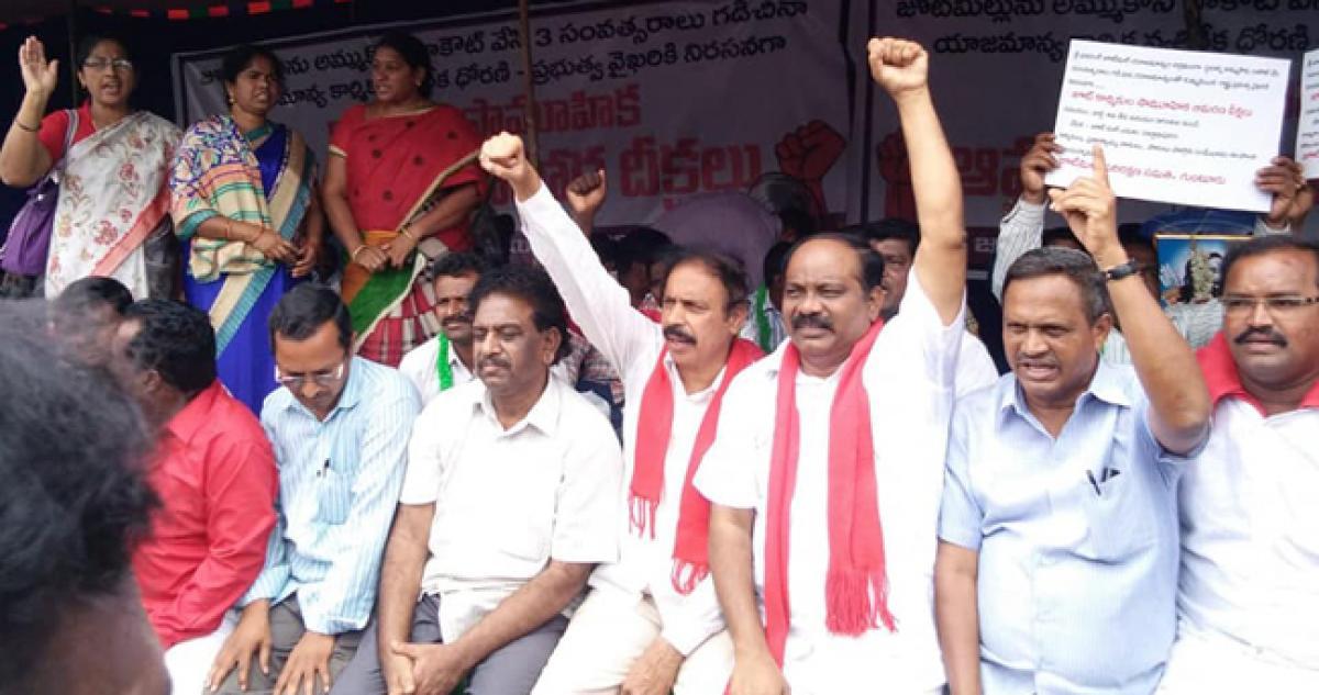 Guntur Police foil jute mill leaders fast