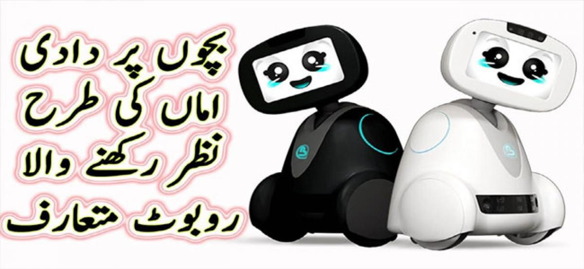 New interactive robot can be your kids reading buddy