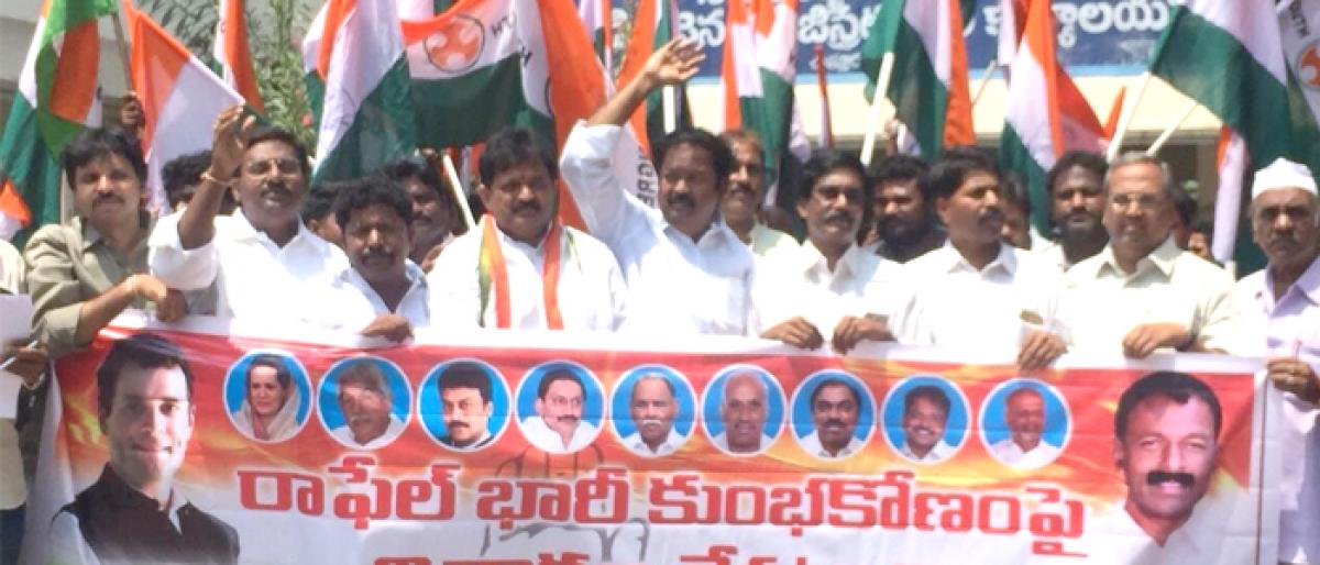 PAC probe demanded into Rafale deal at Tirupati RDO office