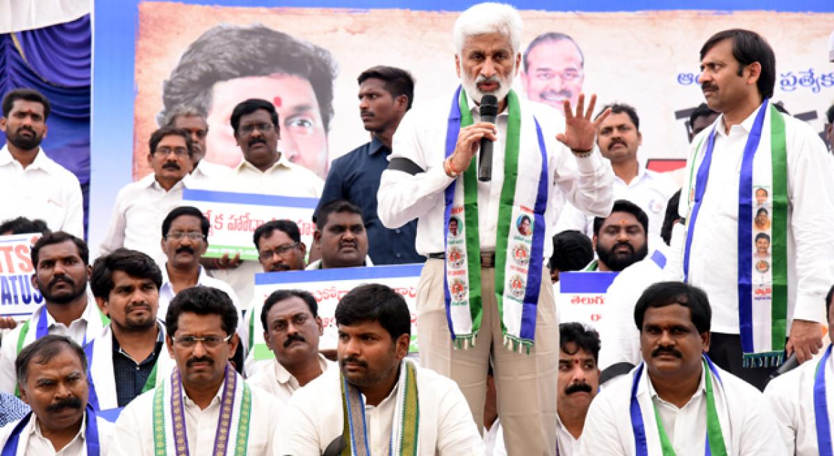 Special Category Status is a panacea, says YSRCP