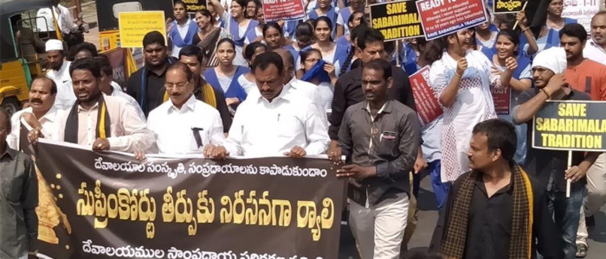 Ayyappa Swamy devotees protest in Guntur