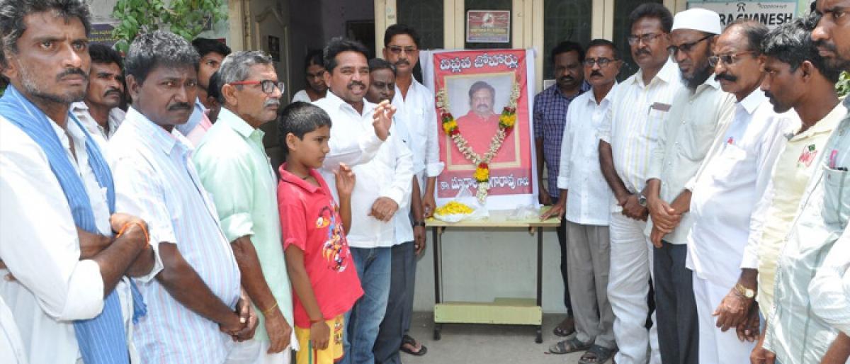 CPM leaders pay tributes to Madala Ranaga Rao in Khammam