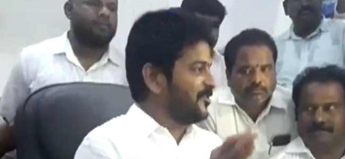 Revanth Reddy: KCR didn