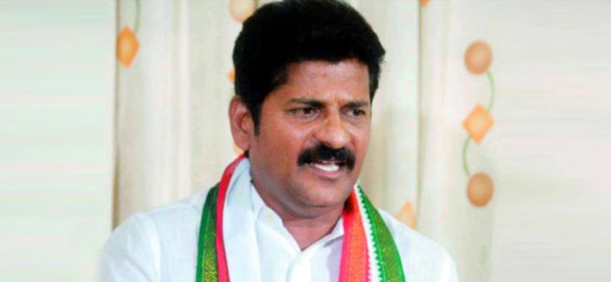 Congress MLA Revanth Reddy files PIL against land allotted to IKEA