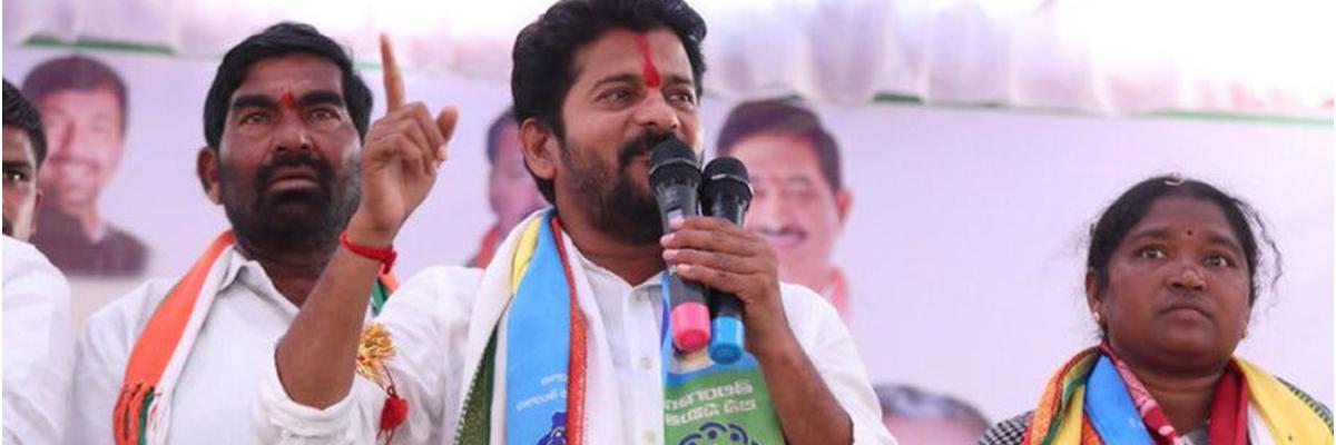 Vikarabad SP shunted out