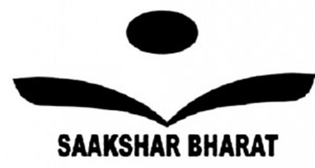 Fate of Saakshar Bharat Mission coordinators in limbo