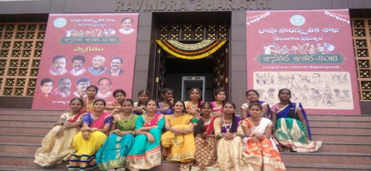 Students of Bantwaram Model School shine at World Folk Day celebrations